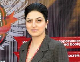 Мовсисян Кристина