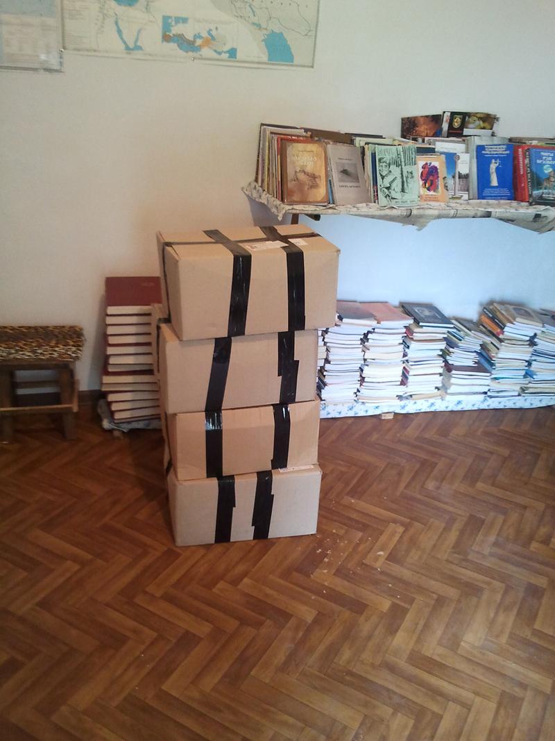 Книги в Кошевскую тюрьму