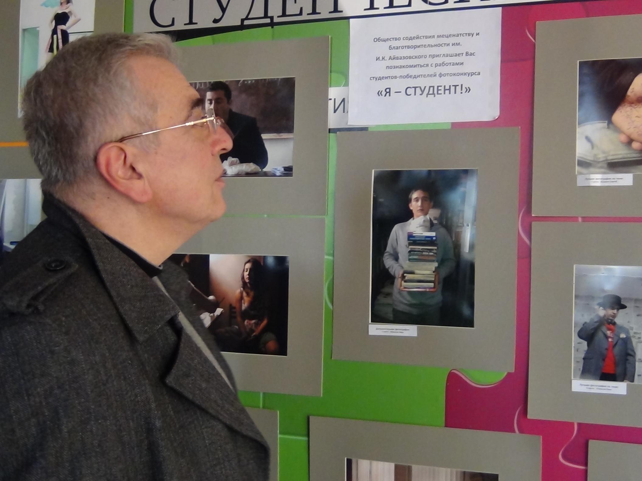 """В Ереванских университетах проходят выставки фотографий Первого Международного фотоконкурса """"Я студент! 2013"""""""