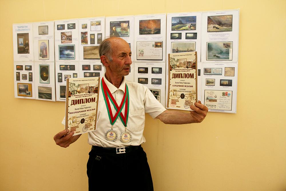 Медали за «Творчество Айвазовского»